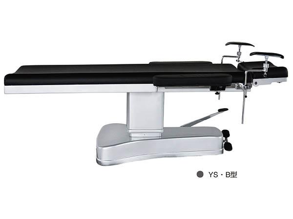 YS·B型【眼科手术台】